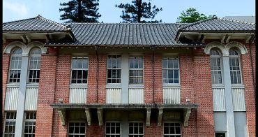 【台南市中西區-景點】葉石濤文學紀念館(原山林事務所)(市定古蹟)