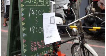 【台南市活動】小屋唱遊正興街 & 手手市集(2013年11月10日)
