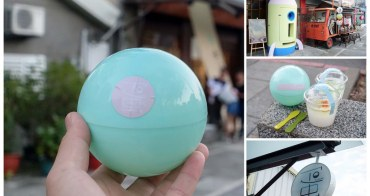 【台南中西區-甜點】220公分高扭蛋機│享受不確定會扭到什麼甜點的未知感~~蛋-甜點扭蛋機