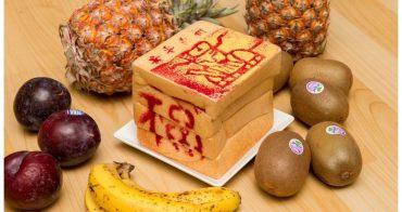 【台南資訊】金紙造型吐司│線香造型牛奶棒│可吃的金紙吐司這裡買...?!(內含廟會優質化展覽)