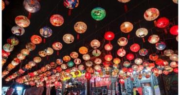 【台南市活動-中西區】來廟口賞花燈 #普濟殿花燈(在廟口點千盞燈2015)#