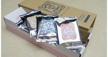 【快閃甜品】9/8-12/7快閃新光三越台南新天地 ~ 東京牛奶起司工房(Tokyo Milk Cheese Factory)