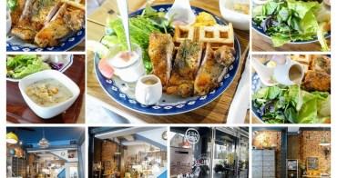 【台南早午餐-美食】早午餐│下午茶│老屋工業風│懶懶的來份早午餐吧!~~直式咖啡 Direct Cafe