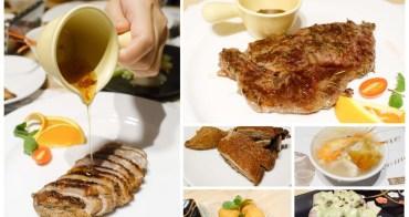 【宜蘭-美食】宜蘭市區美食|老闆娘專業解說親切服務|排餐加自助百匯沙拉吧吃到飽 ~ 廚藝張嘴