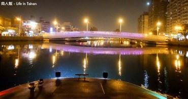 【台南景點】全新運河遊船體驗~~重現中國城與安平之間碰碰船路線