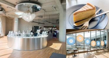 【台南甜食】千層蛋糕界的LV|千層搭飲料300元~深藍蛋糕旗艦店