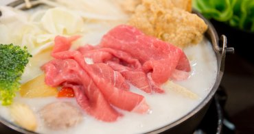 【台南美食】鮮奶鍋首選|使用迷克夏同品牌鮮奶~珍杏擱牛奶鍋物