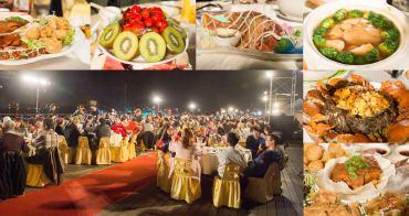 【2017台南美食節】路邊辦桌|辦桌料理菜|阿勇師的復古菜色~總舖師古早味辦桌