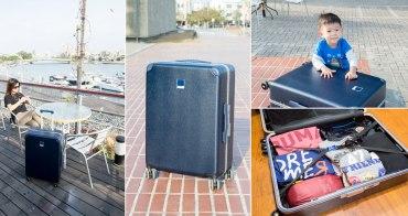 【行李箱】設計系必備推薦|台灣獨售款|耐壓耐重|360度靜音輪|首波櫻花紅和午夜藍~~PANTONE UNIVERSE 輕奢鋁框箱