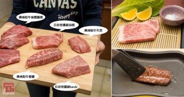 【台南美食】貴一郎健康燒肉|美國.澳洲.日本和牛|宅配到家運費均一價|網路看到哪一塊買到就是那一塊~貴一郎賣肉為生