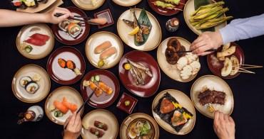 【台南安平區】破天荒! 全台首創『煉‧瓦爐端燒+壽司吧主題式吃到飽』