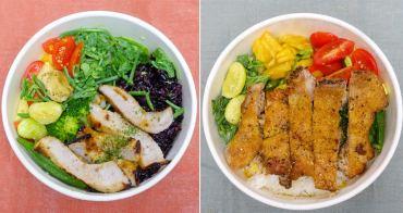 【台南北區】餐盒|每日限量供應|嚴選食材和調味料|外帶和外送~Salt 加點鹽.