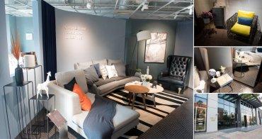 【臺南家居設計】台南輕裝修|設計師免費諮詢|台灣在地家具|安提阿設計~安提阿傢物室