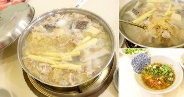 【台南市中西區美食】台南酸白菜火鍋始祖|酸的剛剛好滋味|天然醃製酸白菜~東北酸白菜火煱
