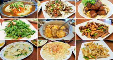 【三義美食】在地人口袋美食|麻油雞酒加蛋|客家菜餐館~秀卿隨意小館