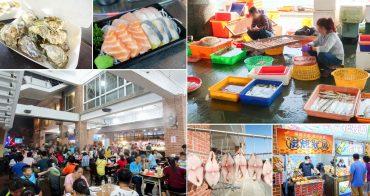 【台南將軍】小城鎮獨有的生活方式及悠閒感 魚貨拍賣 漁港買魚貨~將軍漁港
