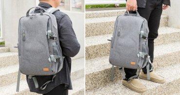【攝影電腦包】 大款戶外專業相機包|多功能相機包|雙肩旅行包|抽屜式多功能背包~~UTmall專業戶外相機背包