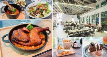 【中西區美食】台南景觀餐廳|晚間限定分享餐|走進南美館二館的餐酒館~~美。食光 lumière餐酒館
