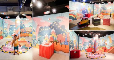 【台南展覽】帶領顧客逃到一個充滿幻想的世界療癒一番|新光三越小西門微藝廊~APP療癒室