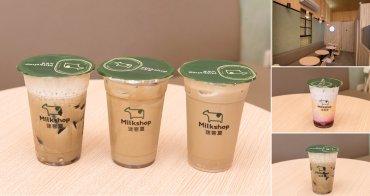【台南飲料】期間限定販售 自家牧場鮮奶搭配焙茶 引進日本京都宇治焙茶~~迷客夏宇治焙茶鮮奶系列