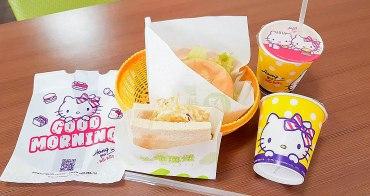 【台南美食】平價早午餐 現點現做餐點 套餐系列搭一杯飲料65元起~~弘爺漢堡-台南永華店