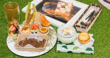 【台南美食】雲和綠色草皮造景|在餐廳也能野餐|雞蛋盒特色早午餐|老闆手作早午餐~~也野餐參