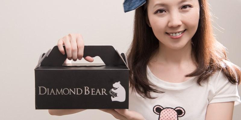 台中》DiamondBear 鑽石熊 - 義式提拉米蘇、法式捲心酥、菠蘿泡芙~選用最好的原物料以及堅持純手工製造