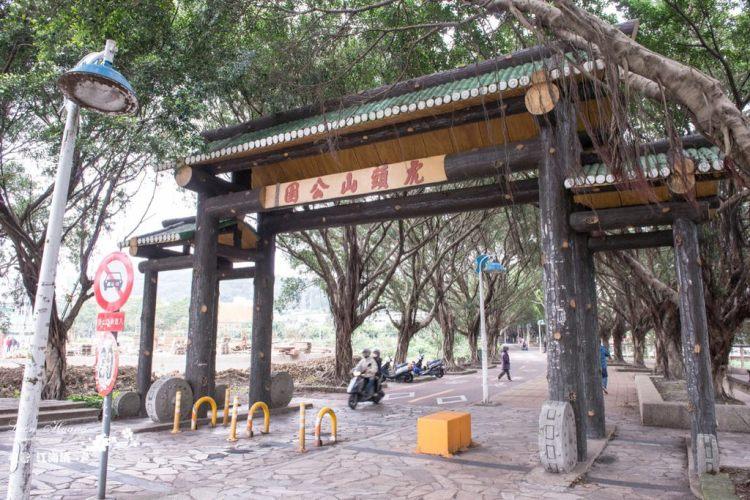 桃園旅遊推薦》虎頭山三景:孔廟、忠烈祠與虎頭山公園