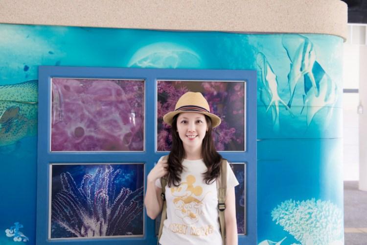 屏東景點推薦》海生館 – 珊瑚王國&小白鯨
