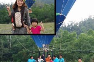 【365-119親子遊】日月潭~熱氣球體驗之飛龍在天!(4y1m7d+3m25d)