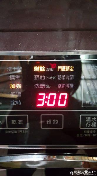 洗衣加強-1