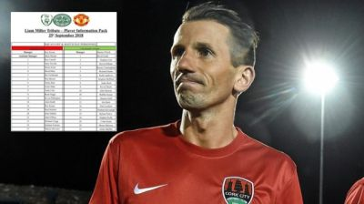 Five names added to Man United and Ireland squads for Liam Miller match | SportsJOE.ie