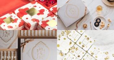 【Wedding】喜餅試吃♥CUPETIT卡柏蒂、Babyface手工喜餅♥2018台北世貿婚紗展