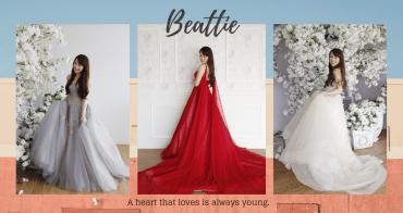 【婚紗禮服】比堤婚紗Beattie|台中老字號婚紗店,一站享有設計師品牌禮服、美國精品婚紗ENZOANI的幸福雙體驗!
