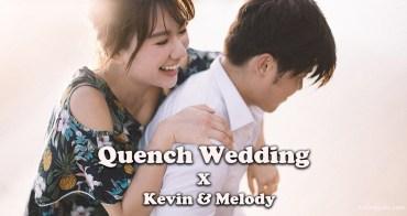 【自助婚紗】淬戀影像 Quench Wedding|跟著「情感先決」的攝影團隊,一起上山下海拍婚紗(下)