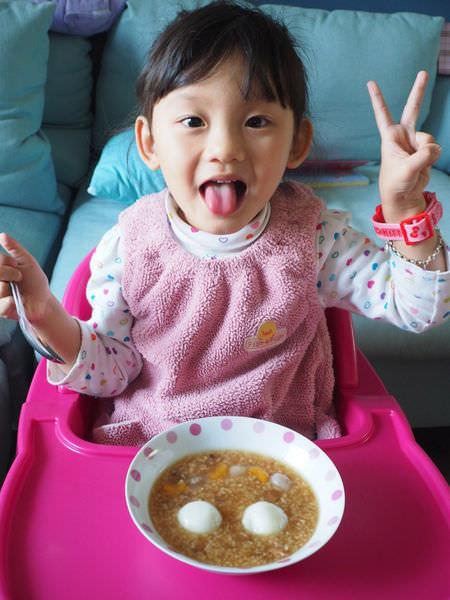 //妙煮婦時間//暖心又暖胃。冬至甜湯圓的新選擇。桂圓糯米粥(米糕粥)