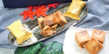 【團購美食】鳳儀鳳梨酥。源自台灣情的伴手禮微型創業故事