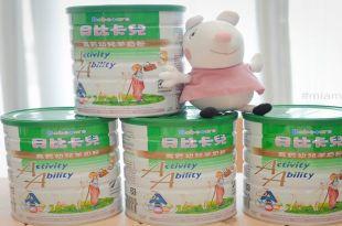 受保護的文章:紐西蘭乳源》讓貝比卡兒幼兒羊奶粉銜接母乳的營養,提升孩子的自我保護力!【附寶寶配方奶食譜】(文末抽奶粉)