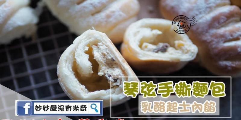 【EUPA小紅攪拌機食譜】綿密香濃的乳酪起士麵包(優格液種)-文內含影片示範