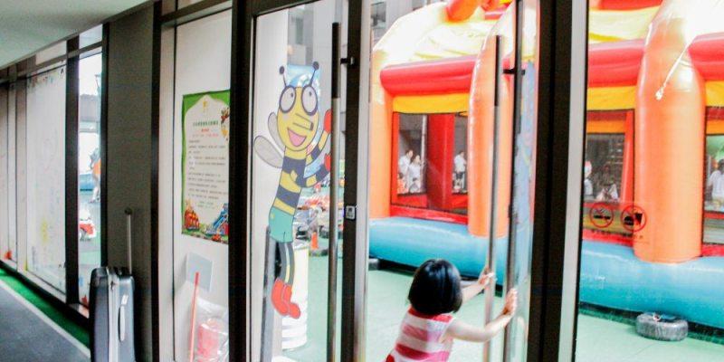 宜蘭x住宿   蘭城晶英芬朵奇堡。讓孩子Hing玩一整天都不會累(設施篇)