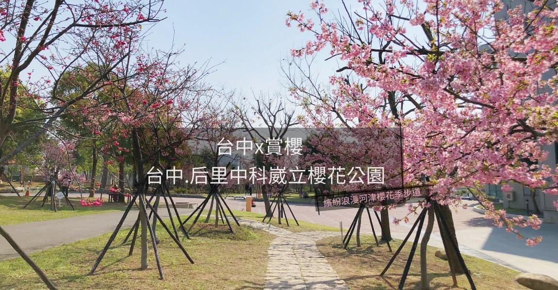 【遊x彰化】彷彿踏入童話世界裡.就是愛荔枝樂園