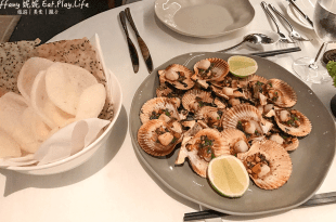 【越南Amanoi】Central Pavilion 餐廳║每晚新鮮現撈仔爽爽吃