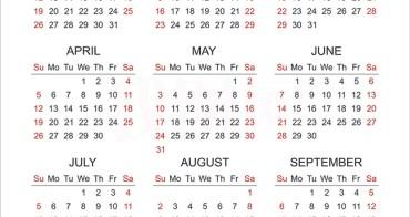 2020行事曆~109年行事曆,2020年曆