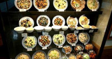 [東京池袋美食推薦]萬力屋中華そば池袋太陽城店,炒豬肝比拉麵讓人驚豔