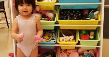 [玩具收納櫃推薦]DELSUN 兒童玩具收納架,玩具收納真輕鬆