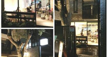 台中東海大學商圈美食推薦~La Vie 私房小館,健康原味慢食料理