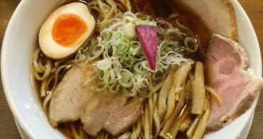 和 dining 清乃~日本第二名拉麵,和歌山必吃拉麵美食推薦(附菜單)