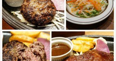 [東京五反田美食]黒毛和牛専門店ミート矢澤,用平價享受A5黒毛和牛牛排、漢堡排