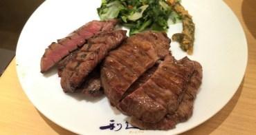 [東京新宿美食推薦]來自仙台的利久牛舌,炭燒牛舌吃過就忘不了的美味