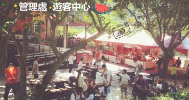花蓮秀林景點 | 太魯閣國家公園管理處 遊客中心 蘇花公路